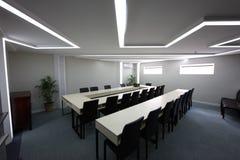 会议室 图库摄影