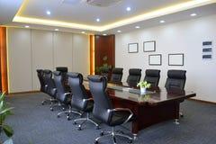 会议室 库存图片