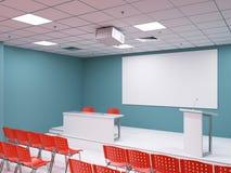 会议空的空间 向量例证
