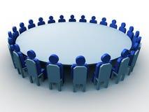 会议 向量例证