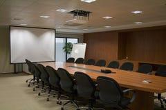 会议 免版税库存图片