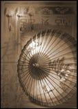 伞汉语 库存图片
