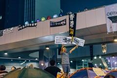 伞革命在香港2014年 免版税库存图片