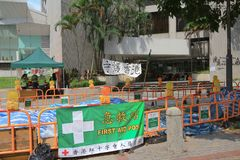 伞革命香港10月1日2014年 图库摄影