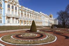 伟大的凯瑟琳宫殿 城市普希金 (Tsarskoye Selo),圣彼德堡 免版税库存图片