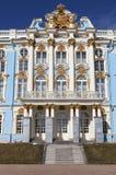 伟大的凯瑟琳宫殿 城市普希金 (Tsarskoye Selo),圣彼德堡 免版税库存照片