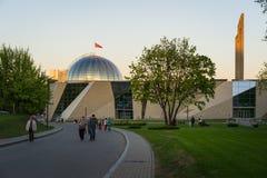伟大的爱国战争博物馆,米斯克,白俄罗斯 免版税库存照片