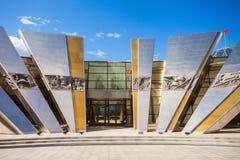 伟大的爱国战争博物馆 免版税库存照片