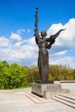 伟大的爱国战争博物馆 免版税图库摄影