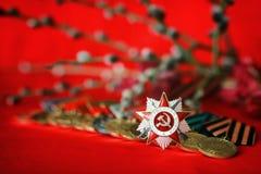 伟大的爱国战争奖牌 免版税库存图片