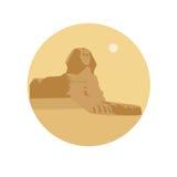 伟大的狮身人面象的美好的外形 免版税库存照片