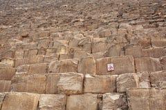 伟大的金字塔块  免版税库存图片