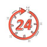 传染媒介动画片在可笑的样式的时间象 24个小时标志illustrat 库存例证