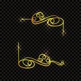 传染媒介发光的金黄葡萄酒框架,隔绝在黑暗的透明背景书法漩涡 皇族释放例证