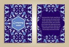 传染媒介套事务和邀请的五颜六色的小册子模板 葡萄牙语,摩洛哥;Azulejo;阿拉伯;亚洲装饰品 免版税库存照片