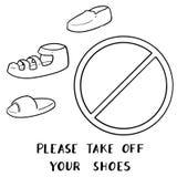 传染媒介套请离开您的鞋子标志 图库摄影