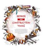 传染媒介家庭修理工作工具剪影海报  向量例证