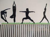 传染媒介瑜伽姿势 库存照片