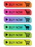 传染媒介简单的购物车,台车 现在菜单项目购买 色的按钮 向量例证