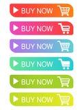 传染媒介简单的购物车,台车 现在菜单项目购买 色的按钮 库存例证