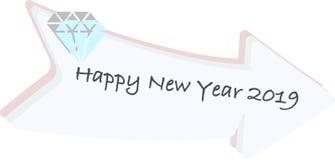 传染媒介箭头白色背景的问候新年快乐2019年 库存例证
