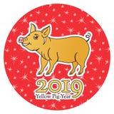 传染媒介黄色地球猪,2019年的标志在中国日历 新年黄道带标志横幅设计 库存例证