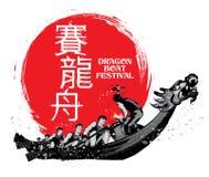 传染媒介龙舟赛在中国端午节期间 库存例证