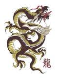 传染媒介中国龙绘画 库存例证
