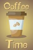 传染媒介五颜六色的咖啡杯象 库存图片