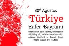 传染媒介例证土耳其美国独立日 在时髦葡萄酒样式的土耳其旗子 8月30日海报的,横幅, f设计模板 库存照片