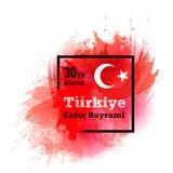 传染媒介例证土耳其美国独立日 在时髦葡萄酒样式的土耳其旗子 8月30日海报的,横幅, f设计模板 免版税库存图片