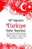 传染媒介例证土耳其美国独立日 库存图片
