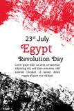 传染媒介例证埃及革命天 在时髦难看的东西样式的埃及旗子 7月23日海报的设计模板 库存照片