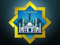 传染媒介例证愉快的Eid穆巴拉克 库存照片