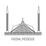 传染媒介例证,伊斯兰堡清真寺 建筑学宗教标志 免版税库存照片