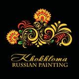 传染媒介俄国种族装饰品 Khokhloma绘画,在全国样式的对象 库存图片
