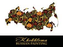 传染媒介俄罗斯种族地图 Khokhloma绘画,在全国样式的对象 库存照片