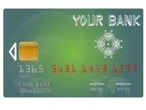 传染媒介信用卡 免版税库存图片