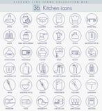 传染媒介厨房概述象集合 典雅的稀薄的线型设计 免版税库存图片