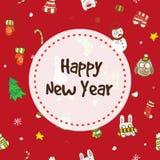传染媒介圣诞节和新年无缝的样式 免版税库存图片