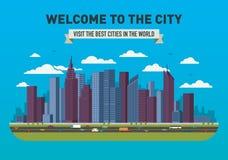 传染媒介城市地平线 免版税图库摄影
