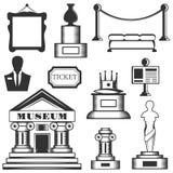 传染媒介套博物馆被隔绝的象 黑白博物馆标志 向量例证
