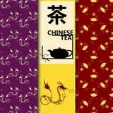 传染媒介套设计元素和象在线性样式茶包裹的-中国茶 字符茶 中国龙 免版税库存照片