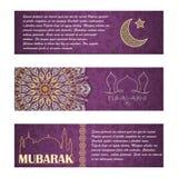 传染媒介套邀请卡片或水平的横幅对牺牲(Eid AlAdha)的宴餐 免版税库存照片