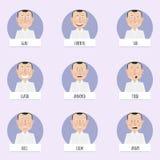 传染媒介字符的九张动画片情感面孔 免版税库存照片