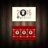 传染媒介平的圣诞快乐和新年快乐 库存照片
