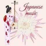 传染媒介平的样式日本音乐模板 库存照片