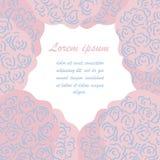 传染媒介抽象粉红彩笔浪漫邀请设计 免版税库存照片