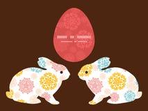 传染媒介抽象装饰圈子星兔宝宝 库存图片