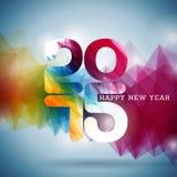 传染媒介新年快乐2015五颜六色的庆祝背景 免版税库存图片